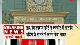 NIA special court issues non-bailable warrant against 26/11 mastermind Hafiz Saeed