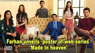 Farhan Akhtar unveils first poster of web series 'Made In heaven'
