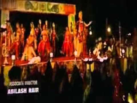 Ramkatha - Aakrosh (HD)