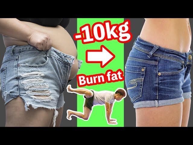 [HIIT] 10キロ脂肪燃焼! 即痩せアフターバーン運動!