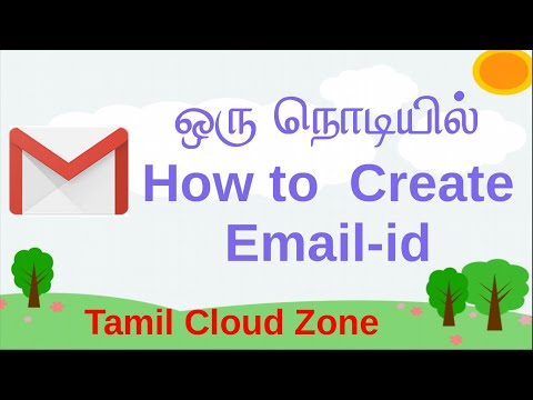 ஒரு-நொடியில்-how-to-create-email-id-|-tamil-cloud-zone