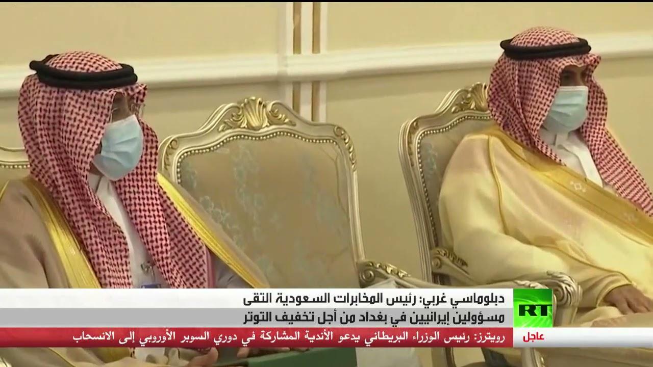 مسؤول عراقي يؤكد الاجتماع السعودي الإيراني  - نشر قبل 6 ساعة