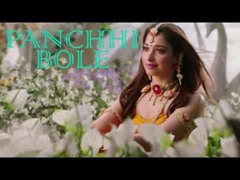 Panchi Boley h kya | Piya sun le chalo | Bahubali | Ringtone |