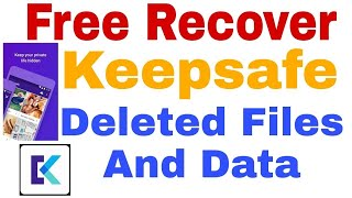 #Keepsafe Deleted Photo & Videos Recovery 🔥 | 27July 2020 Live Proof | How to Recover Deleted Photos screenshot 2