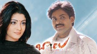 Athi Methani Full Video Song || Balu Movie || Pawan Kalyan || Shriya Saran