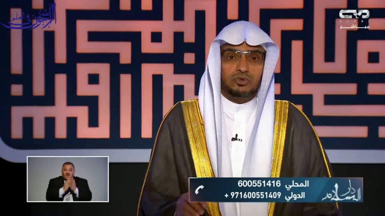 ك نت م خ ي ر أ م ة أ خ ر ج ت ل لن اس الشيخ صالح المغامسي Youtube