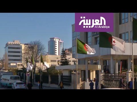 الجيش الجزائري يتمسك بالانتخابات والمعارضة تتهمه بملاحقة الن  - نشر قبل 3 ساعة