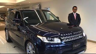 こちらの動画では、ジャガー・ランドローバー三鷹の車両をご紹介いたし...
