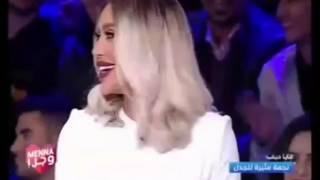 Maya Diab Mena wjer part 2 مايا دياب منا وجر