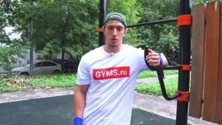 Трюки на турнике для начинающих(Трюки на турнике для начинающих http://gyms.ru/blog/trjuki-na-turnike , примеры тренировочной программы., 2016-09-16T08:55:50.000Z)