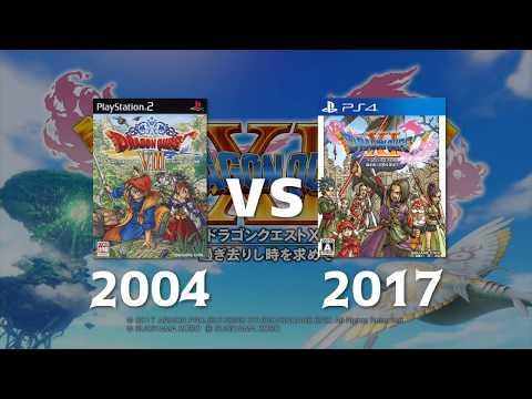 ドラゴンクエスト色々比較 8 vs 11【PS2 vs PS4】Dragon Quest VIII vs XI Comparison