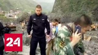 Из-под оползня в Сычуане удалось спасти двоих супругов и ребенка
