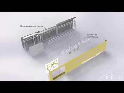 Видео Гост 8639 82 трубы стальные квадратные цены на трубы