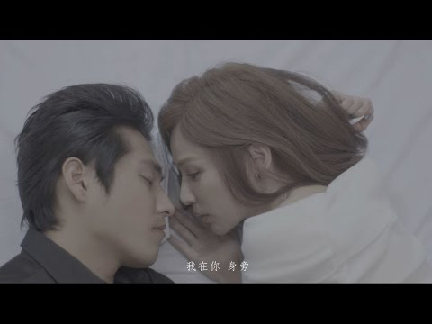王心凌 Cyndi Wang - 遠在眼前的你 Far Away(Official MV 官方完整版)