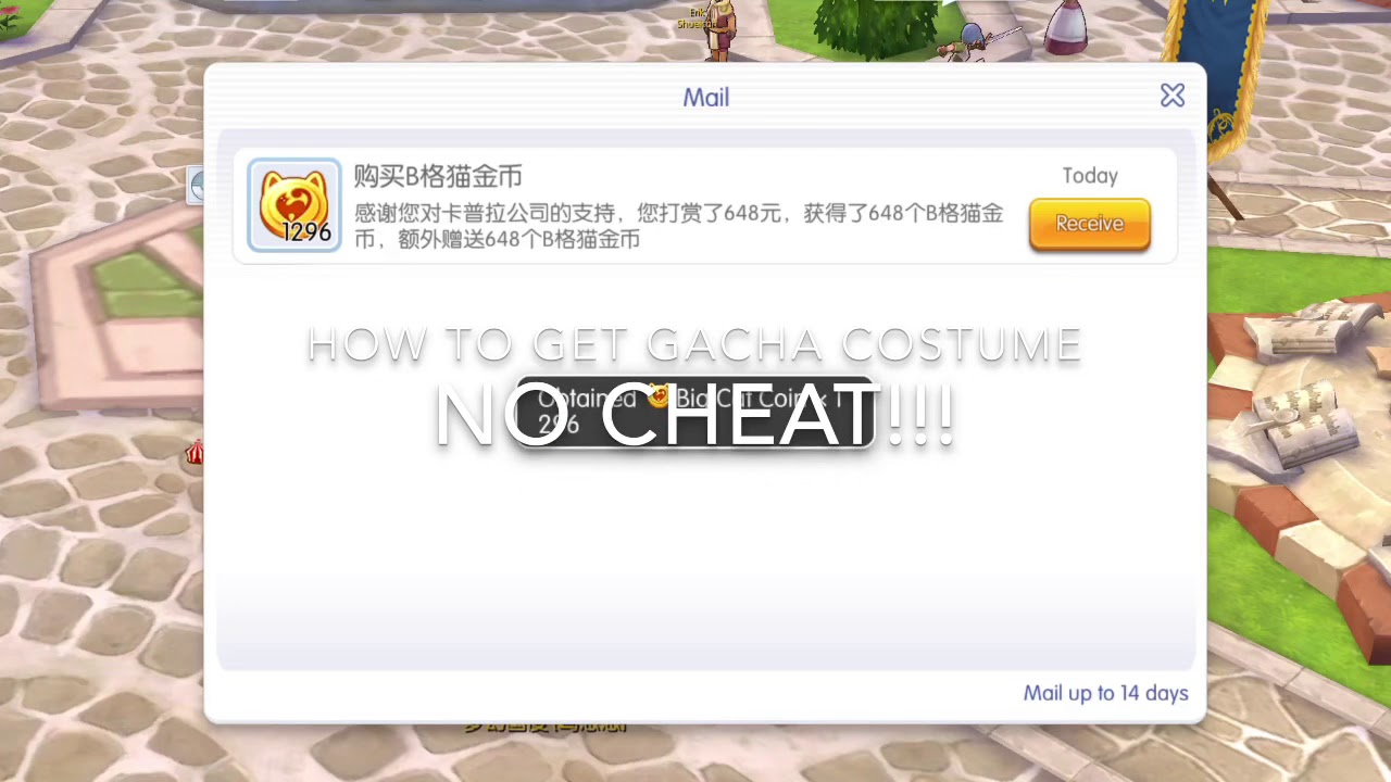 ragnarok mobile: how to get rare gacha costume without cheat