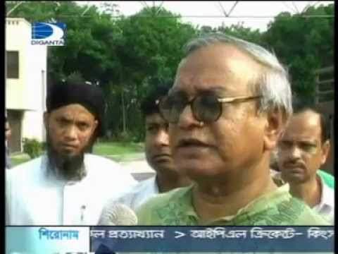 Khulna University &  KUET  was closed  PKG Diganta television ONAIR 17.04.10.mpg