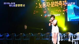 가수 김수진 / 여여 ( KBS 공개 홀 2019년 노…