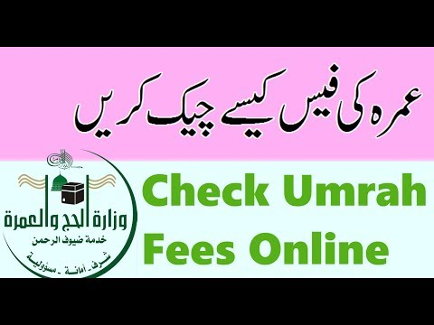How To Check Umrah Fees Online