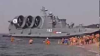 Russian Navy Hovercraft Lands On Busy Beach (PART TWO)