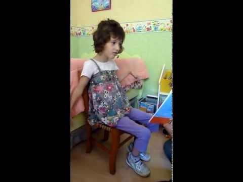 Jade: deux ans de biofeedback