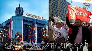 Смотреть видео 💥Народный сход против беспредела строительных компаний и сноса КЦ «Соловей». Москва. Трансляция онлайн