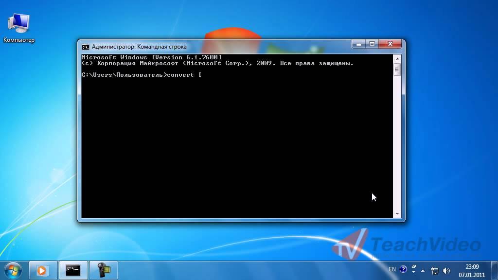 Как форматировать флешку в Windows 7?