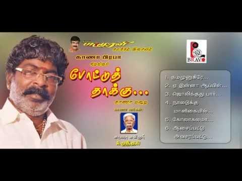 Palani Tamil Movie Download Utorrentinstmank