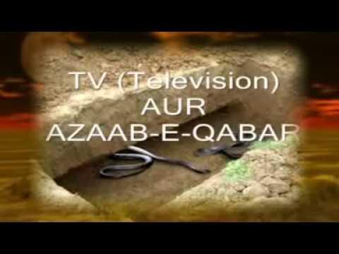 """""""अज़ाब-ए-क़बर"""" TV Aur Azaab-E-Qabar    Taqrir    Sonic Entertainment    Islamic Devotional"""