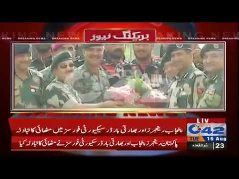 پنجاب رینجرز اور بھارتی بارڈر سیکیورٹی فورسز میں مٹھائی کا تبادلہ