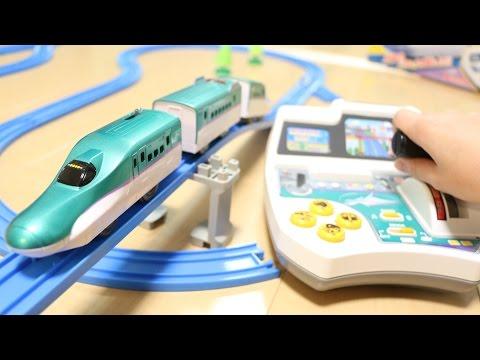 プラレール マスコンで運転北海道新幹線H5系はやぶさ