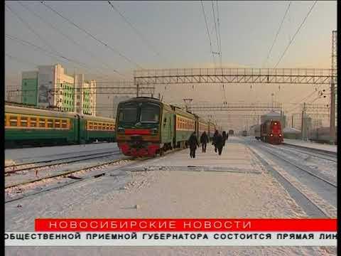Cкорый поезд Новосибирск-Омск будет ходить круглый год