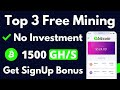 New Top 3 Free Bitcoin CloudMining Sites Without investment 2020  Free 15000 GH/S Bonus Live Proof