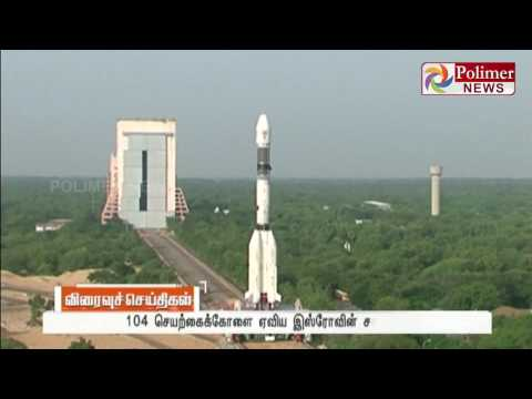 ISRO has increased International Investment Interest towards it | Polimer News