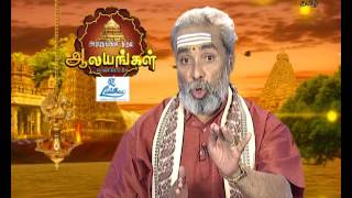 Arputham Tharum Alayangal - Tamil Devotional Story - Epi  885 - Zee Tamil TV Serial - Best Scene