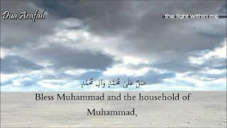 Dua Arafah - Hussain Ghareeb [eng subs]  دعاالعرفة - حسين غريب
