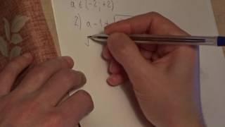 ЕГЭ по математике 2017 (профильный уровень). Задача 18.