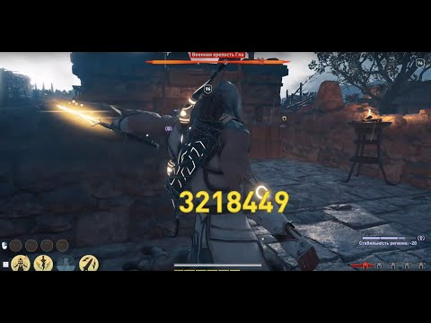 Крит билд убийцы в Assasin's Creed Odyssey на кошмаре - 100% шанс крита и 750% критического урона.