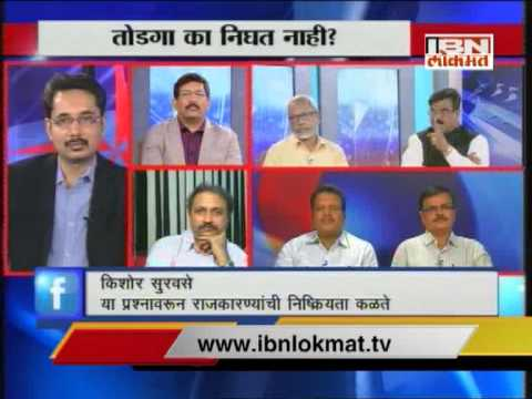 Bedhadak 05 January 2015 on Garbage disposal problem in Pune