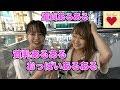 『ガールズ&パンツァー 最終章』第2話 本編冒頭映像 - YouTube