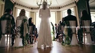 Бывший муж Бузовой Тарасов раскошелился на шикарную свадьбу с Костенко