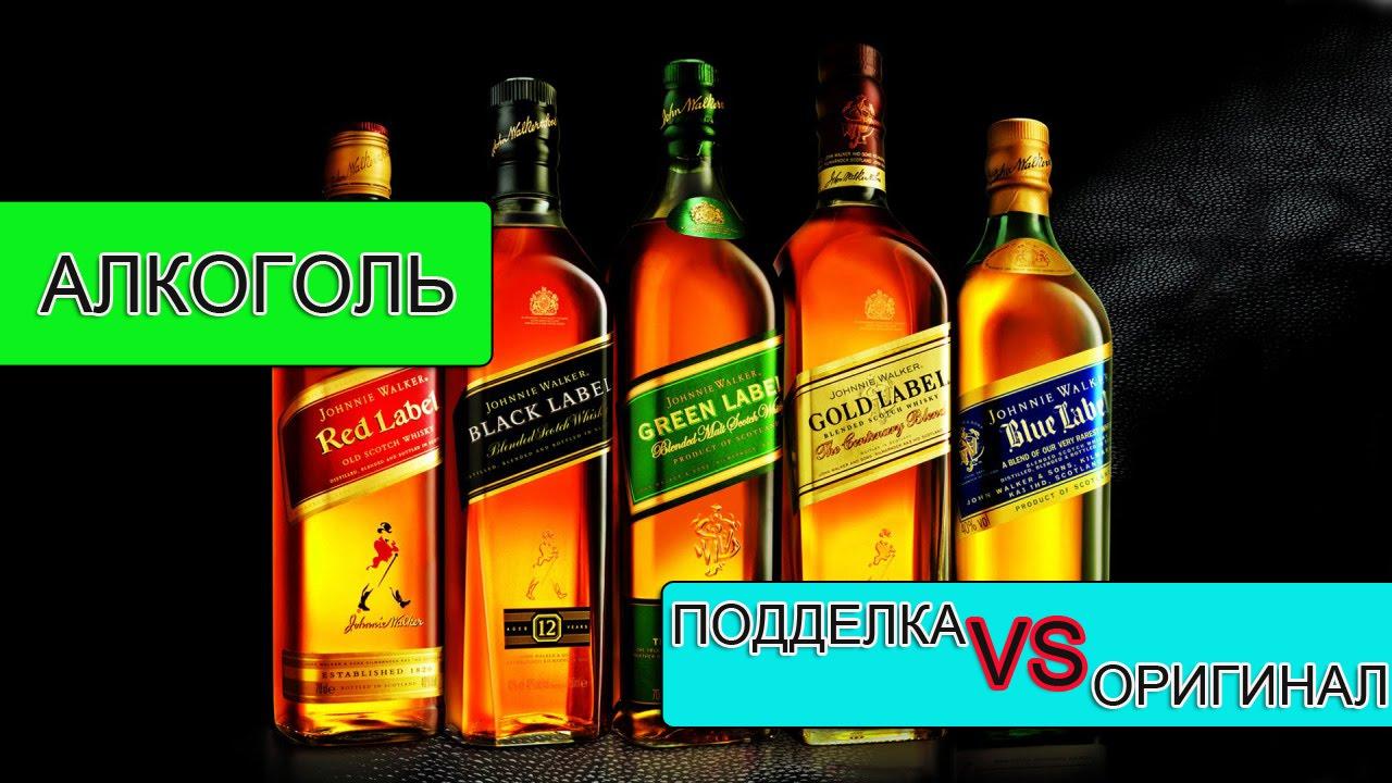 Duty free spb интернет магазин алкоголя №1 алкоголь с доставкой в санкт-петербурге из дьюти фри: алкоголь, виски, джин, ликер, текила, игристые.