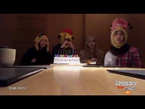 2NE1 กลับมารวมตัวกันฉลองครบรอบ 10 ปี Room Service News 18May19