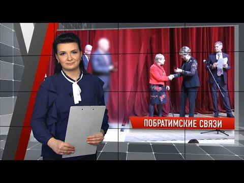 Новости Волгограда и Волгоградской области 01 11 19