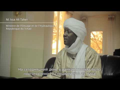 Introduction to ResEau Project - UNOSAT (Russian Subtitles)