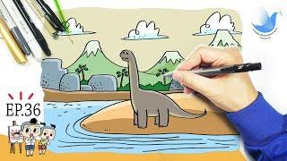 วาดไดโนเสาร์พันธุ์ไทย ด้วยลายเส้นง่ายๆ EP.36