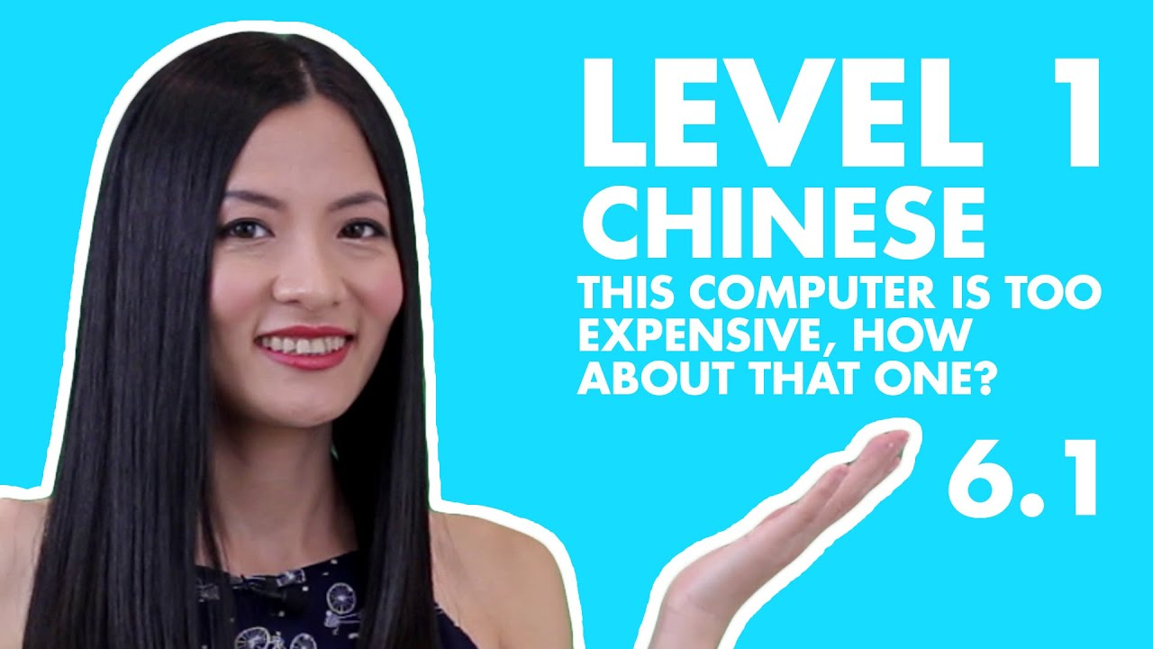 Learn Chinese for Beginners HSK 1 Course Vocabulary, Listening, Grammar, Conversation Practice 6.1