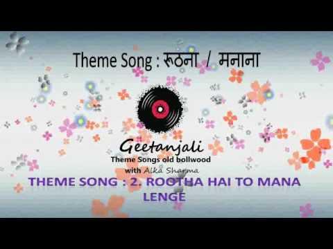 Rootha Hai To Mana Lenge   Lata Mangeshkar   Jwar Bhata 1944 Songs   Dharmendra, Saira Banu