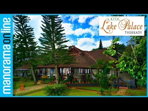 Thekkady Tourism | Lake Palace Resort, KTDC | Kerala Tourism | Manorama Online