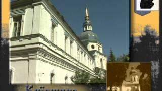 видео Видубицький монастир в Києві
