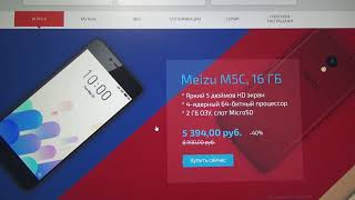 ВЫГОДНАЯ ЦЕНА НА iPhone SE И Meizu M5C! ДЛЯ СЕБЯ И ДЛЯ ПРОДАЖИ